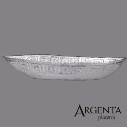 980 Grated Silver Small Canoe